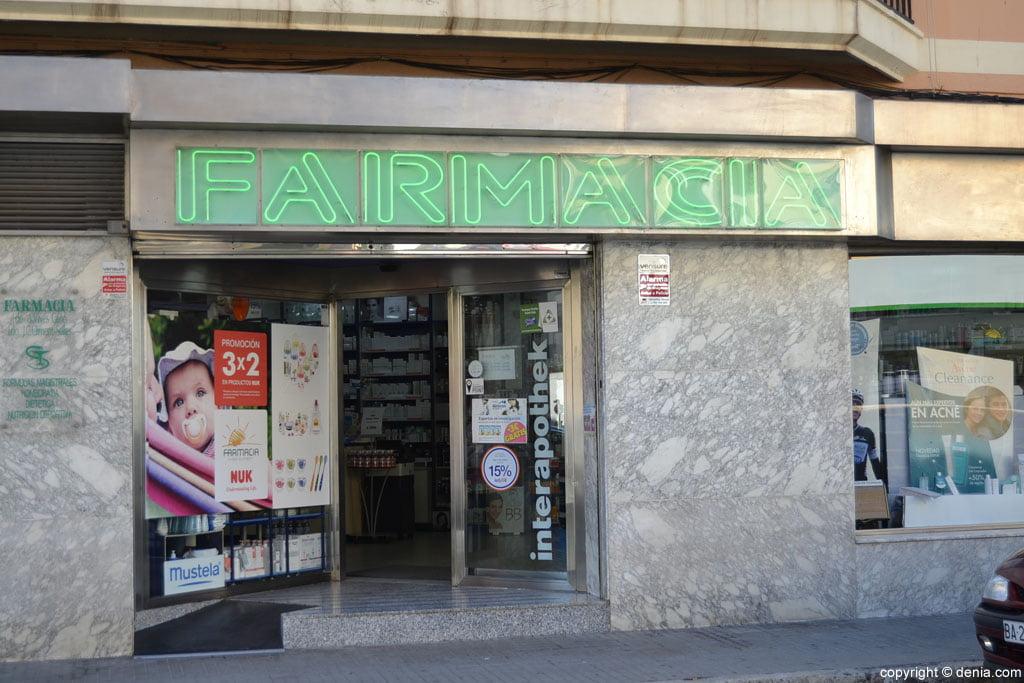 Фармация Климент Вивес Дения