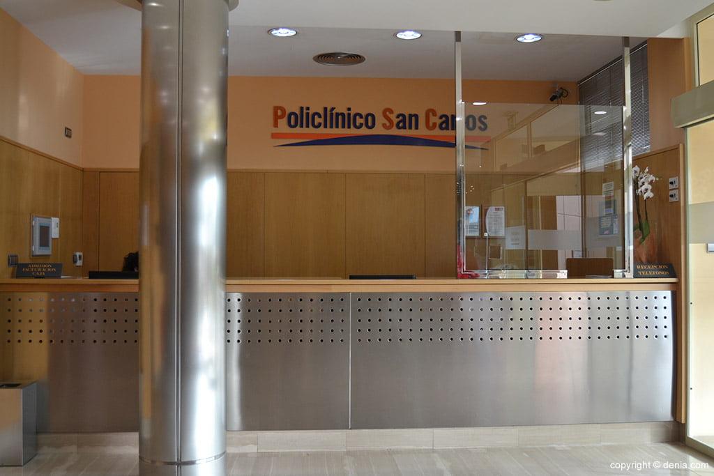 San Carlos hall