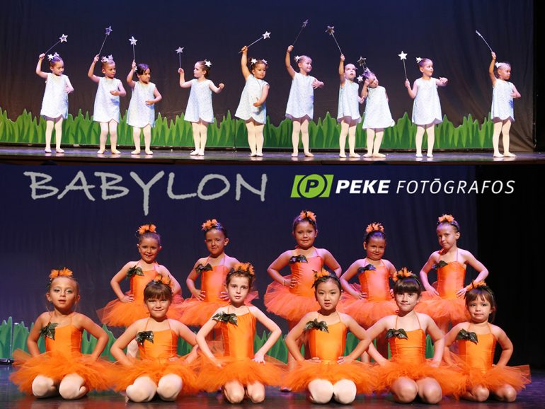 Маленькие танцоры Вавилон