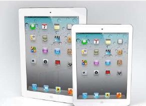 gama-ipad-apple