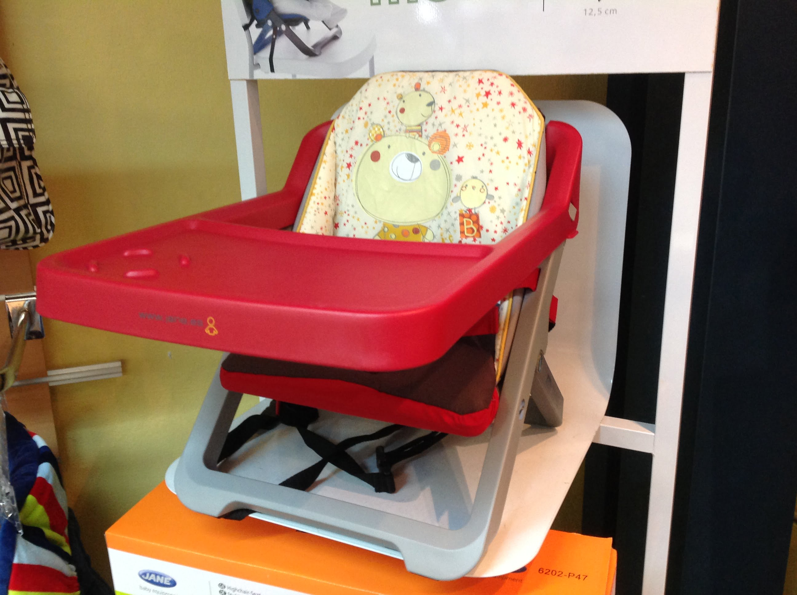 BabyShop cadira trona supletori