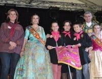 Primer premio presentación infantil 2014