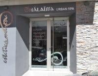 Estètica Marina - Urban Spa