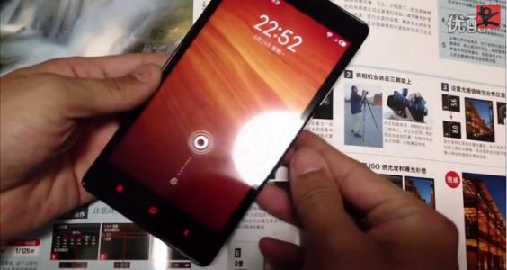 Móvil Xiaomi Dénia