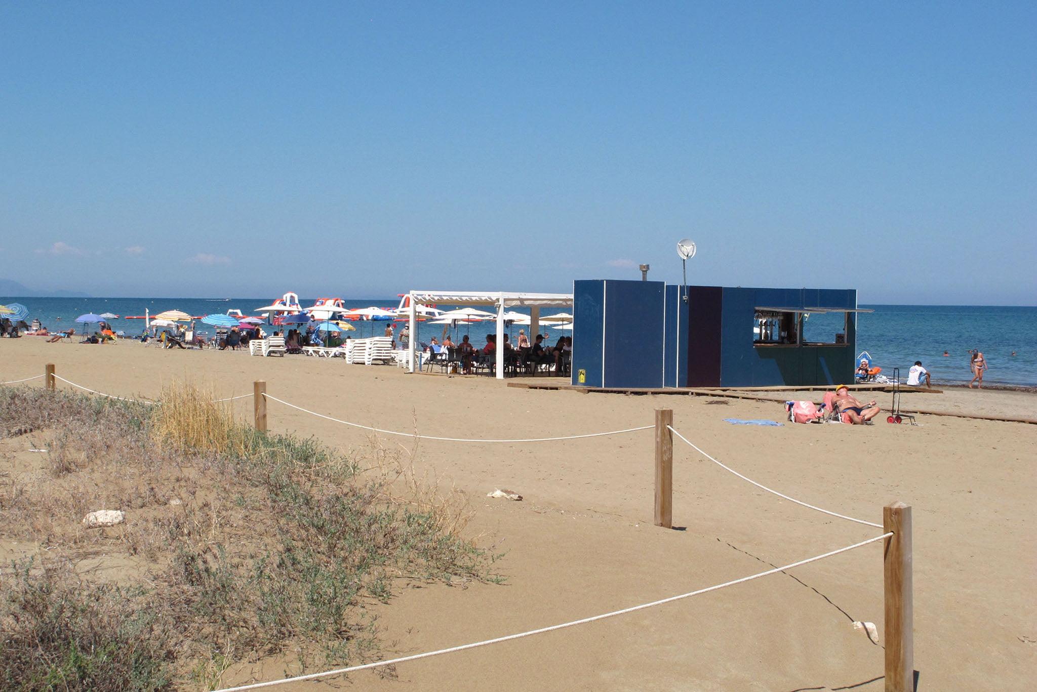Entrada principal de Punta del Raset