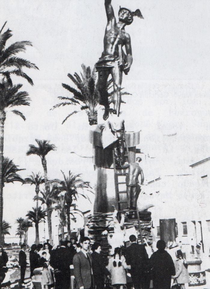 Falla Saladar 1968