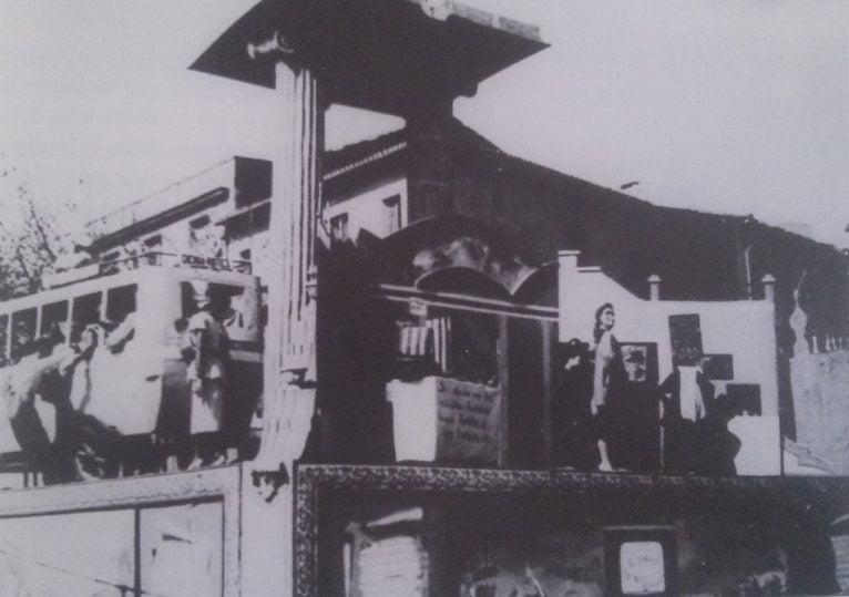 Primer monument de la falla Centro