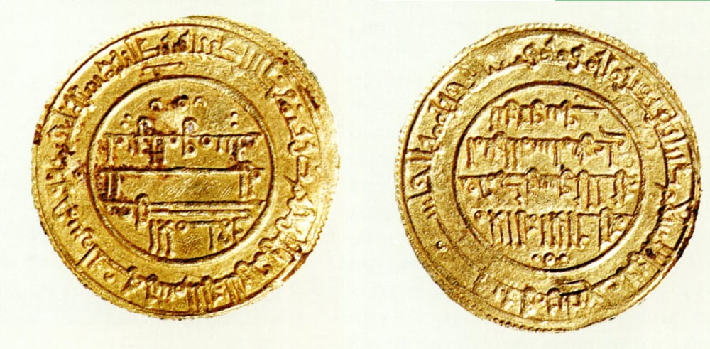 Currency Taifa of Dénia