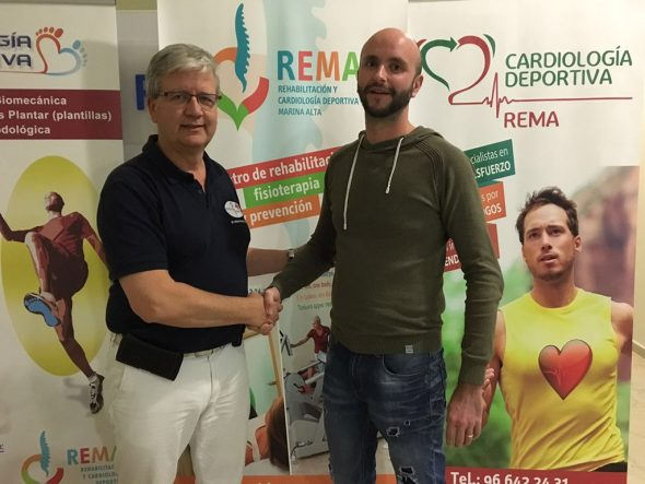 New Collaboration Agreement With Rema Of Club Atletisme Gata And
