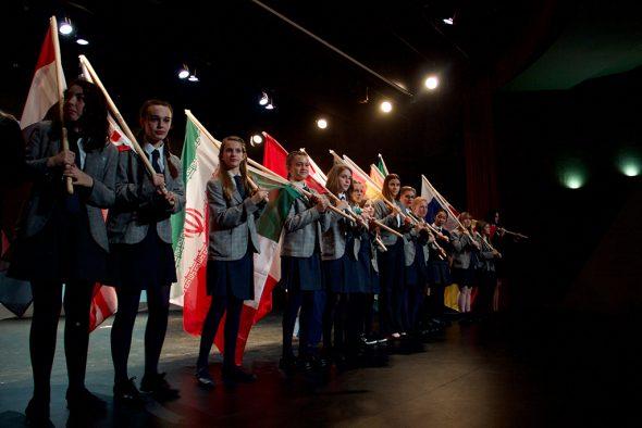 acto de banderas y apertura del acto
