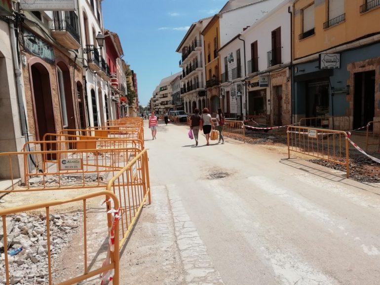 Работы Плана Confianza на улице Ла Мар