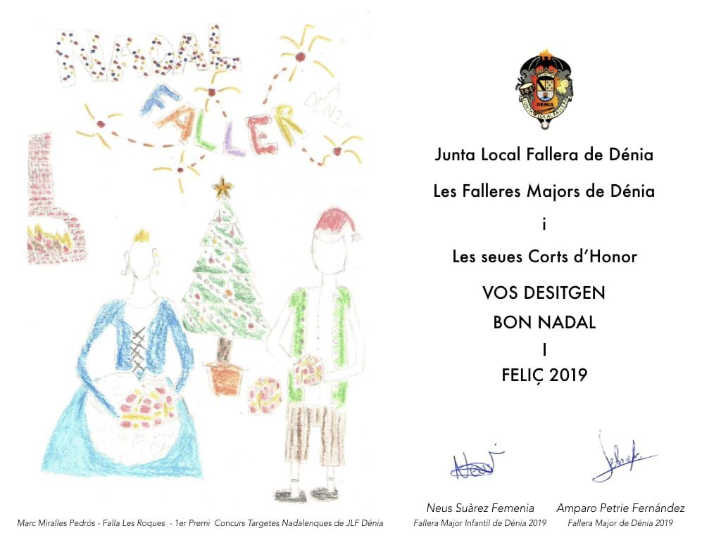Felicitació de Nadal de la JLF de Dénia 2018