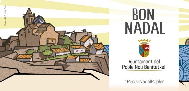 Felicitació nadalenca de l'Ajuntament del Poble Nou de Benitatxell