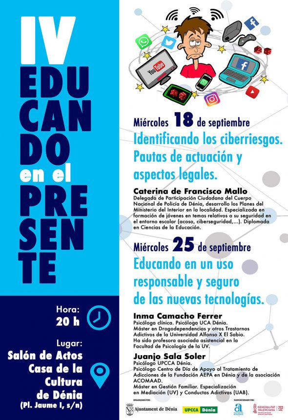Изображение: плакат воспитателя в настоящем