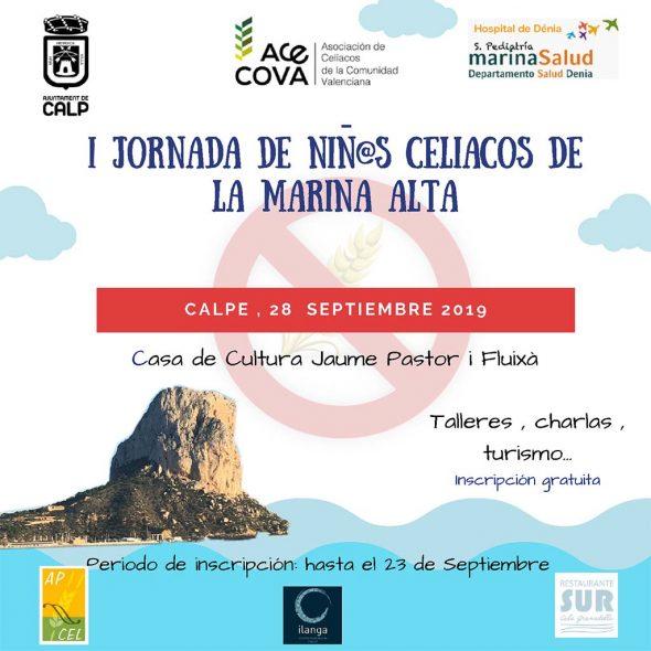 Imagen: Cartel de la I Convivencia de niños celíacos en la Marina Alta