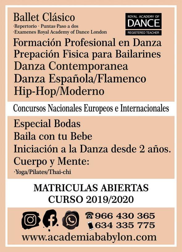 Изображение: Открытый регистрационный знак на курс 2019-2020 в Babylon Dance School