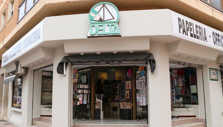 Façade de la papeterie Delta