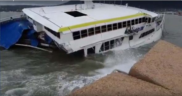 Image: Ferry Pinar del Río sunk in the port of Dénia