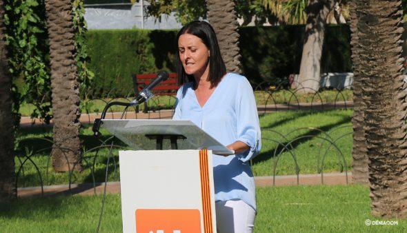 Изображение: Мария Хосе Гарсия, кандидат в Конгресс