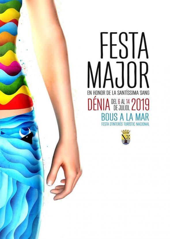 Imagen: Cartel fiestas patronales de Dénia