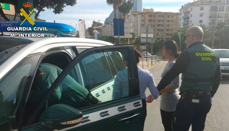 2 арестован в ноябре методом объятий