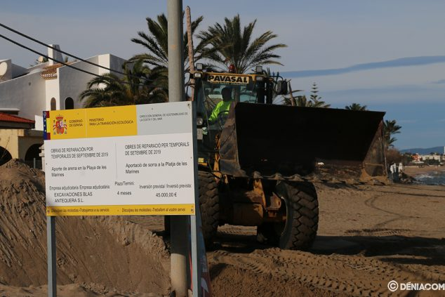 Imagen: En pocos meses se pierde la inversión de regeneración