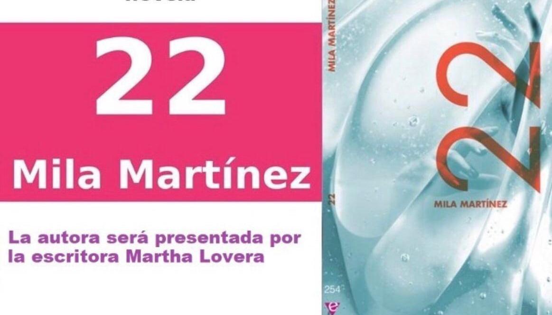 Обложка 22 Мила Мартинес