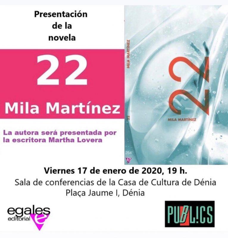 Презентация% 2222% 22 Мила Мартинес