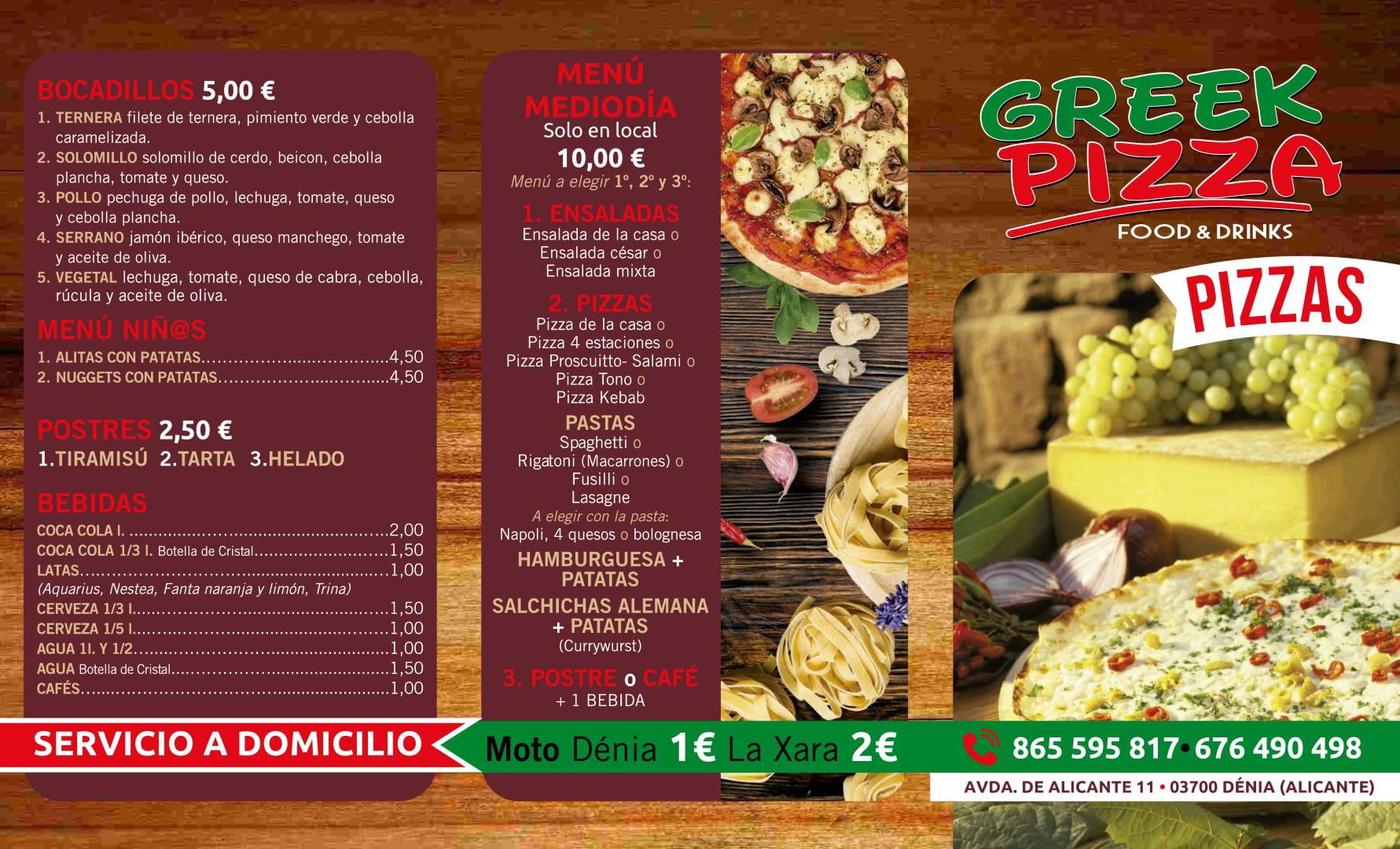 Carta Greek Pizza