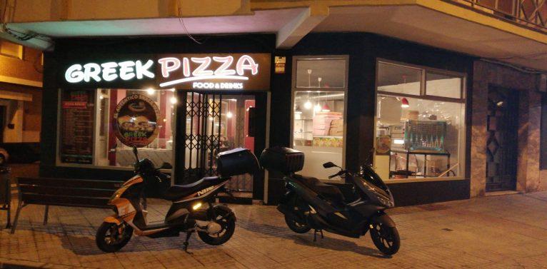 Entrada Greek Pizza