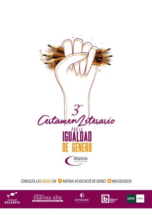 Imagen: Cartel concurso Matria