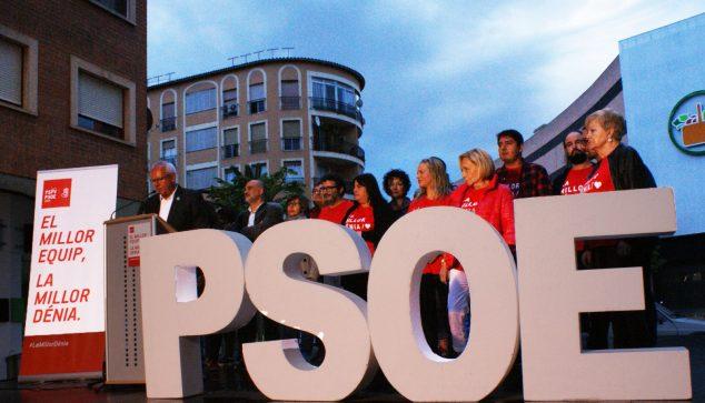 Imagem: Equipe PSPV em campanha