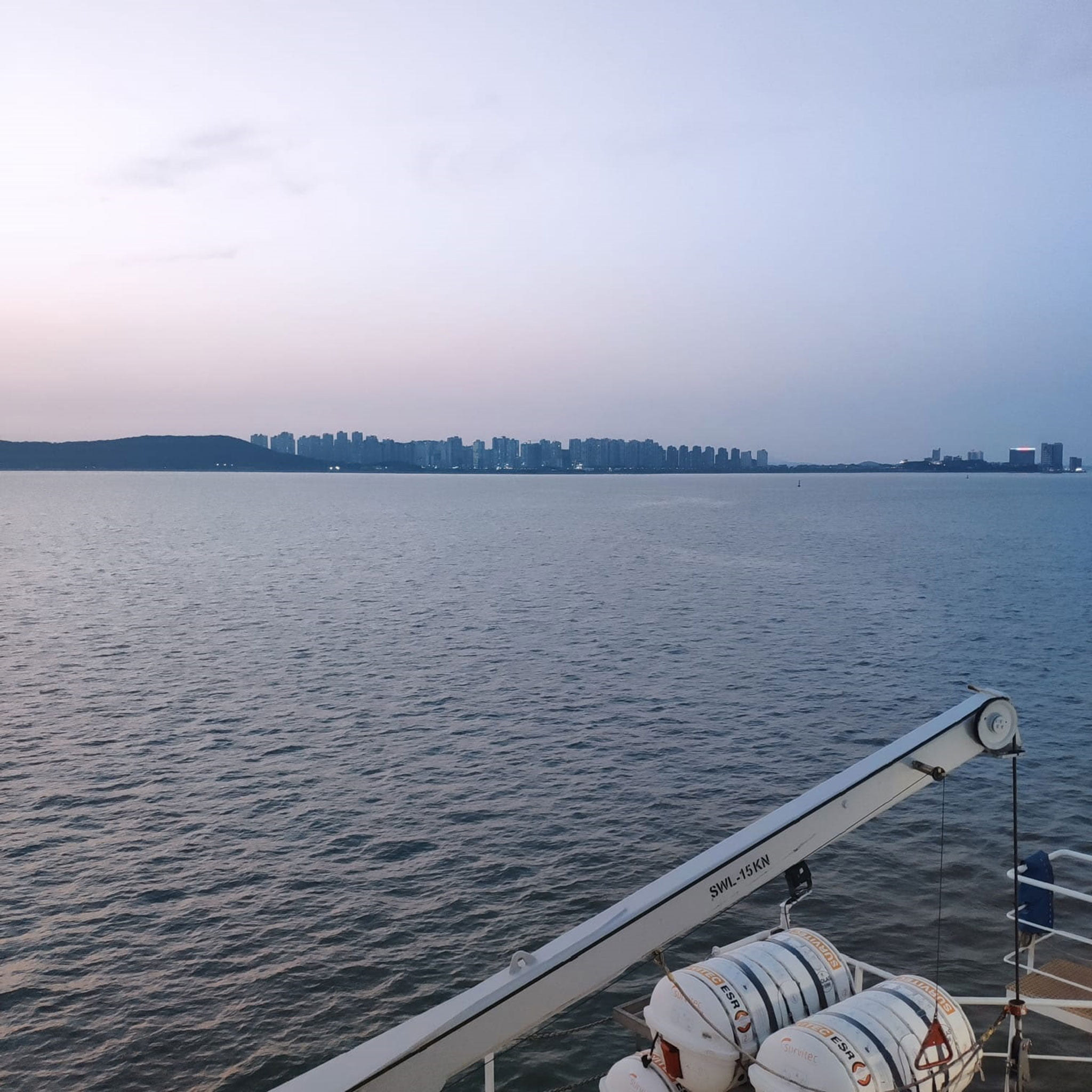 On the horizon, the capital of South Korea, Seoul