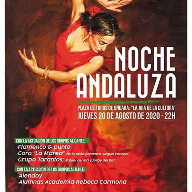 Image: Une affiche de nuit andalouse