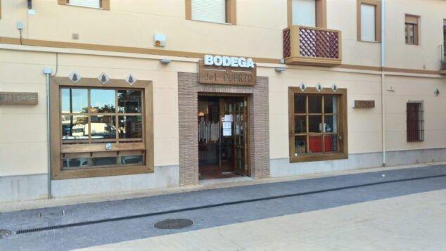 Image: Entrance of the Bodega Del Puerto
