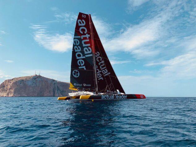 Imagen: Actual Leader Cabo St Antonio
