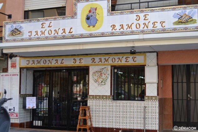 Imagen: Entrada de El Jamonal de Ramonet