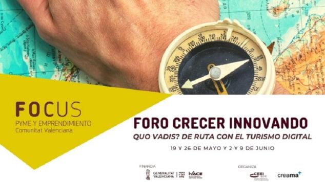 Imagen: El evento tratará en cuatro sesiones los temas clave para asegurar el crecimiento del sector