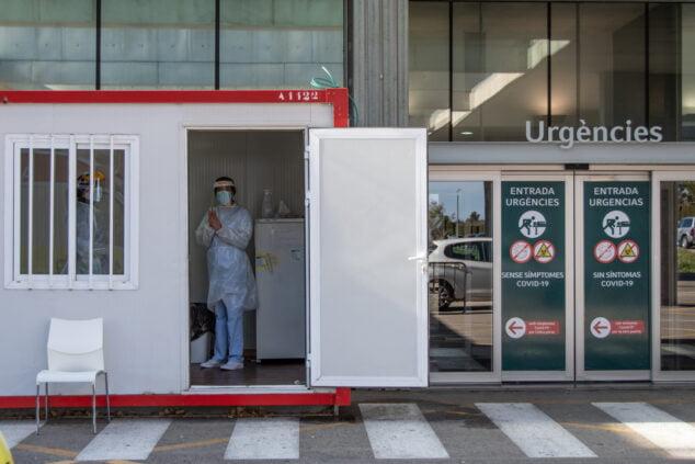 Imagen: Entrada de Urgencias del Hospital de Dénia