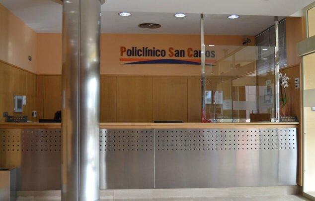 Imagem: HLA San Carlos Hall