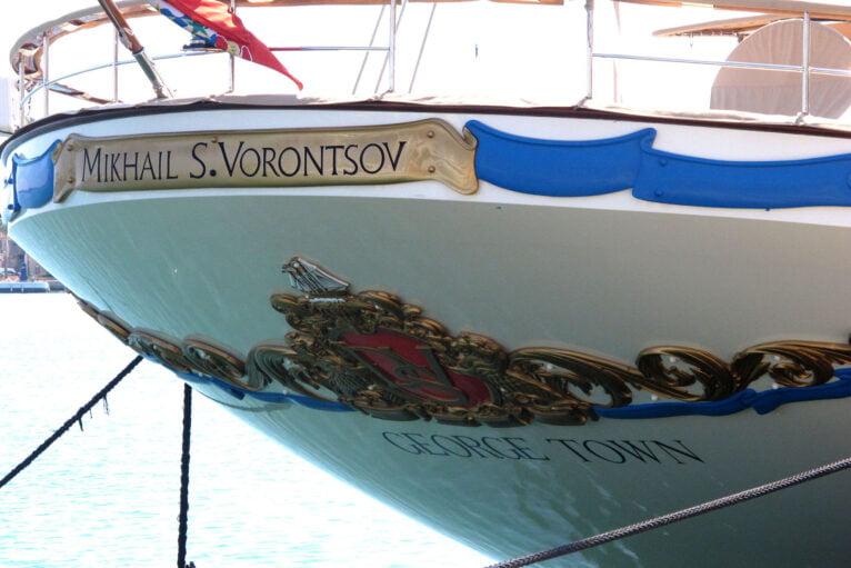 El velero de lujo Mikhail S. Vorontsov en Dénia 06