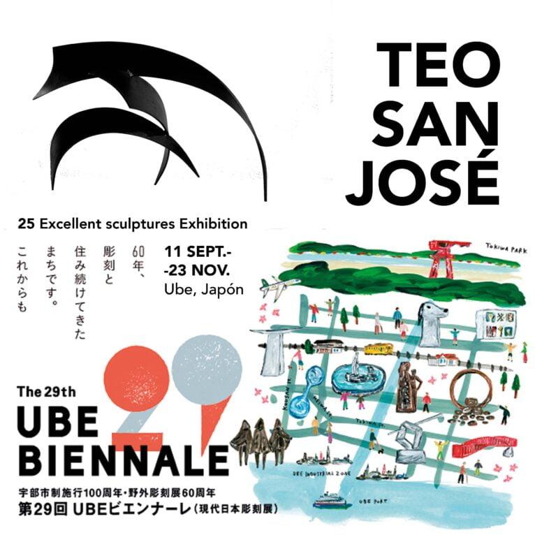 Cartel de la UBE EXHIBITION 2021